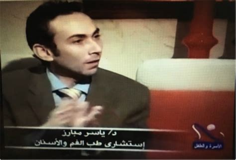 My Orthodontic Casesالتقويم - Welcome to Dr Yasser Mobarez